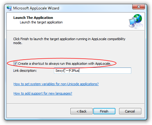 Screenshot of Microsoft AppLocale asking whether a shortcut should be created